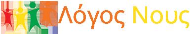 LogosNous.gr Logo
